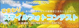 banner_440_160.jpg